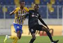 MKE Ankaragücü Beşiktaş maç özeti