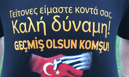 AEK - Galatasaray foto galeri