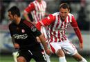 Yılport Samsunspor Demir Grup Sivasspor golleri