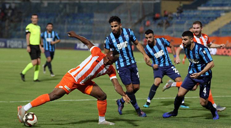2019-2020 Adanaspor 0-0 Adana Demirspor maç özeti tr.beinsports.com